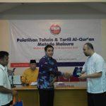 YBM BRI Gelar Pelatihan Tahsin dan Tartil Al Quran